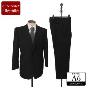 スーツ メンズ A6体 シングルスーツ メンズスーツ 男性用/40代/50代/60代/ファッション/中古/091/SBHE10|igsuit