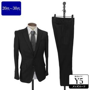 P.S.FA スーツ メンズ Y5体 シングルスーツ メンズスーツ 男性用/20代/30代/ファッション/中古/091/SBHF02|igsuit