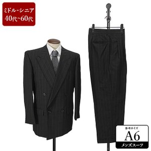 スーツ メンズ A6体 ダブルスーツ メンズスーツ 男性用/40代/50代/60代/ファッション/中古/091/SBHF05|igsuit