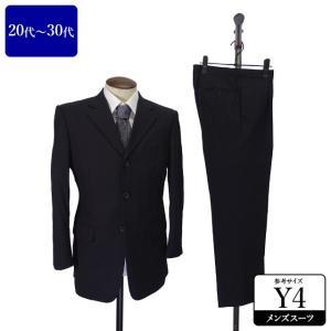Les mues スーツ メンズ Y4体 シングルスーツ メンズスーツ 男性用/20代/30代/ファッション/中古/091/SBHF06|igsuit