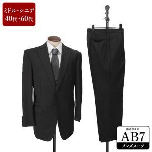 Le Chic スーツ メンズ AB7体 シングルスーツ メンズスーツ 男性用/40代/50代/60代/ファッション/中古/091/SBHF09|igsuit