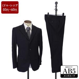 オンワード製 スーツ メンズ AB5体 シングルスーツ メンズスーツ 男性用/40代/50代/60代/ファッション/中古/091/SBHG03|igsuit