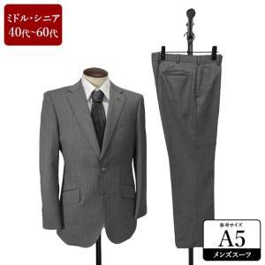 スーツ メンズ A5体 シングルスーツ メンズスーツ 男性用/40代/50代/60代/ファッション/中古/091/SBHG04|igsuit