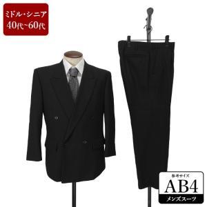 スーツ メンズ AB4体 礼服 喪服 フォーマルスーツ ダブル メンズスーツ 男性用/40代/50代/60代/ファッション/中古/091/SBHG10 igsuit