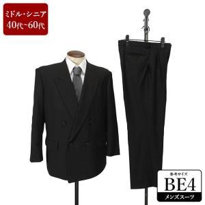 スーツ メンズ BE4体 ダブルスーツ メンズスーツ 男性用/40代/50代/60代/ファッション/中古/091/SBHH01|igsuit