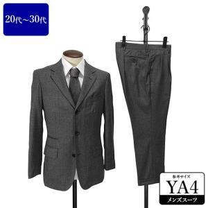 UNIVERSAL LANGUAGE スーツ メンズ YA4体 シングルスーツ メンズスーツ 男性用/20代/30代/ファッション/中古/091/SBHH03|igsuit