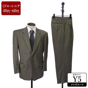 ATELIER SAB スーツ メンズ Y5体 シングルスーツ メンズスーツ 男性用/40代/50代/60代/ファッション/中古/091/SBHH04|igsuit
