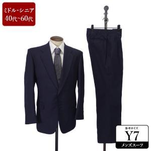 スーツ メンズ Y7体 シングルスーツ メンズスーツ 男性用/40代/50代/60代/ファッション/中古/091/SBHH06|igsuit