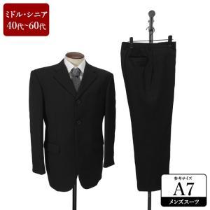 スーツ メンズ A7体 シングルスーツ メンズスーツ 男性用/40代/50代/60代/ファッション/中古/091/SBHH07|igsuit