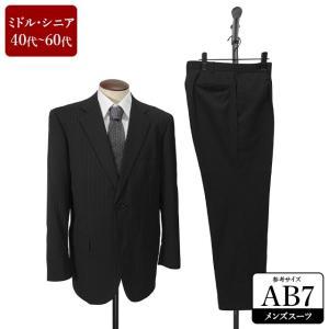 スーツ メンズ AB7体 シングルスーツ メンズスーツ 男性用/40代/50代/60代/ファッション/中古/091/SBHK03|igsuit