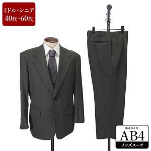 スーツ メンズ AB4体 シングルスーツ メンズスーツ 男性用/40代/50代/60代/ファッション/中古/091/SBHK06|igsuit
