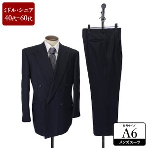 FARAGO スーツ メンズ A6体 ダブルスーツ メンズスーツ 男性用/40代/50代/60代/ファッション/中古/092/SBHP06|igsuit