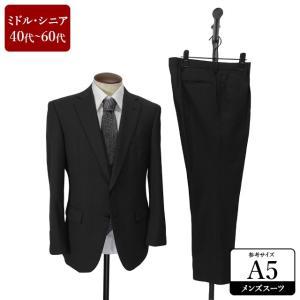 INTIMAGE スーツ メンズ A5体 シングルスーツ メンズスーツ 男性用/40代/50代/60代/ファッション/中古/092/SBHP07|igsuit