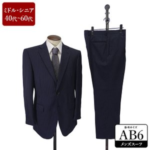 ROCHI スーツ メンズ AB6体 シングルスーツ メンズスーツ 男性用/40代/50代/60代/ファッション/中古/092/SBHQ01|igsuit