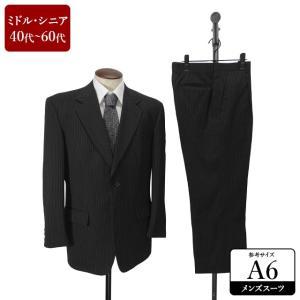 スーツ メンズ A6体 シングルスーツ メンズスーツ 男性用/40代/50代/60代/ファッション/中古/092/SBHQ03|igsuit
