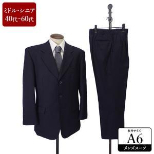 スーツ メンズ A6体 シングルスーツ メンズスーツ 男性用/40代/50代/60代/ファッション/中古/092/SBHQ05|igsuit