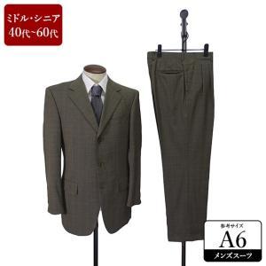 ARTHUR PHILLIPE スーツ メンズ A6体 シングルスーツ メンズスーツ 男性用/40代/50代/60代/ファッション/中古/092/SBHQ06|igsuit
