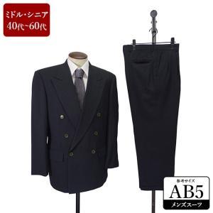 NINO CERRUTI スーツ メンズ AB5体 ダブルスーツ メンズスーツ 男性用/40代/50代/60代/ファッション/中古/092/SBHR06|igsuit