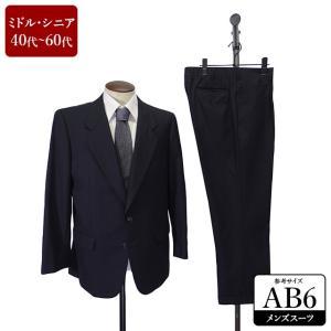 スーツ メンズ AB6体 シングルスーツ メンズスーツ 男性用/40代/50代/60代/ファッション/中古/092/SBHR08|igsuit