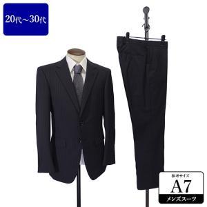 ORIHICA スーツ メンズ A7体 シングルスーツ メンズスーツ 男性用/20代/30代/ファッション/中古/092/SBHR10|igsuit