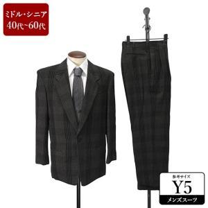 INTERMEZZO スーツ メンズ Y5体 シングルスーツ メンズスーツ 男性用/40代/50代/60代/ファッション/中古/ビジネススーツ/092/SBHS09|igsuit