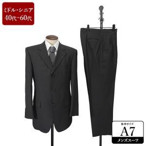 スーツ メンズ A7体 シングルスーツ メンズスーツ 男性用/40代/50代/60代/ファッション/中古/092/SBHT02|igsuit