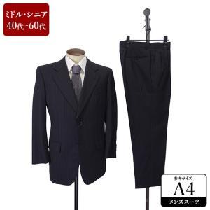 Mr.Junko スーツ メンズ A4体 シングルスーツ メンズスーツ 男性用/40代/50代/60代/ファッション/中古/092/SBHT03|igsuit