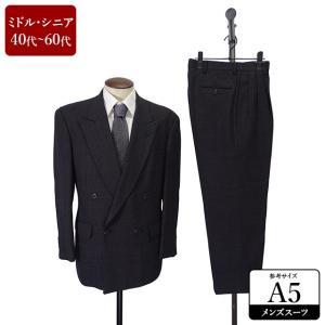 MOSCHINO スーツ メンズ A5体 ダブルスーツ メンズスーツ 男性用/40代/50代/60代/ファッション/中古/092/SBHT05|igsuit