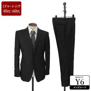 スーツ メンズ Y6体 シングルスーツ メンズスーツ 男性用/40代/50代/60代/ファッション/中古/092/SBHT06|igsuit