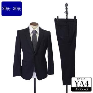 PERSON'S FOR MEN スーツ メンズ YA4体 シングルスーツ メンズスーツ 男性用/20代/30代/ファッション/中古/092/SBHT09|igsuit