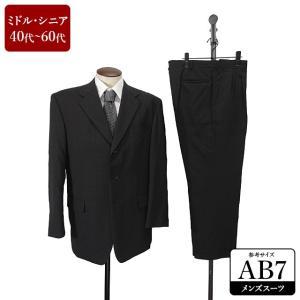 スーツ メンズ AB7体 シングルスーツ メンズスーツ 男性用/40代/50代/60代/ファッション/中古/092/SBHW04|igsuit