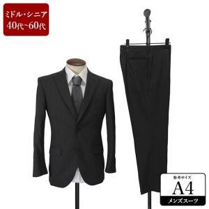 スーツ メンズ A4体 シングルスーツ メンズスーツ 男性用/40代/50代/60代/ファッション/中古/092/SBHW07|igsuit