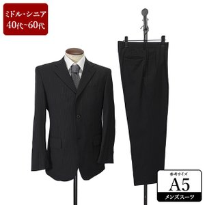 スーツ メンズ A5体 シングルスーツ メンズスーツ 男性用/40代/50代/60代/ファッション/中古/092/SBHW09|igsuit