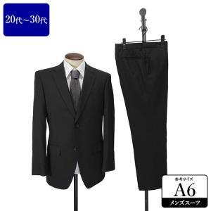 Les mues スーツ メンズ A6体 シングルスーツ メンズスーツ 男性用/20代/30代/ファッション/中古/092/SBHW10|igsuit
