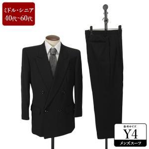 スーツ メンズ Y4体 礼服 喪服 フォーマルスーツ ダブル メンズスーツ 男性用/40代/50代/60代/ファッション/中古/092/SBHX02|igsuit
