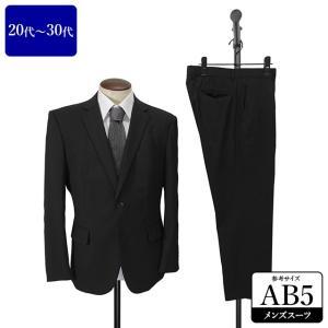 RITORNO スーツ メンズ AB5体 礼服 喪服 フォーマルスーツ シングル メンズスーツ 男性用/20代/30代/ファッション/中古/092/SBHX04|igsuit
