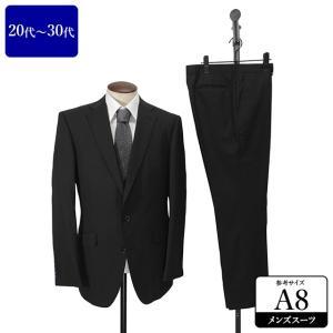 スーツセレクト スーツ メンズ A8体 シングルスーツ メンズスーツ 男性用/20代/30代/ファッション/中古/092/SBHX05|igsuit