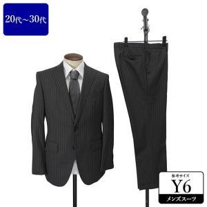 スーツカンパニー スーツ メンズ Y6体 シングルスーツ メンズスーツ 男性用/20代/30代/ファッション/中古/092/SBHX06|igsuit