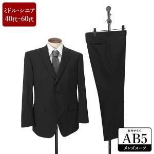 スーツ メンズ AB5体 シングルスーツ メンズスーツ 男性用/40代/50代/60代/ファッション/中古/092/SBHX07|igsuit