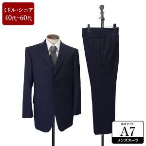 スーツ メンズ A7体 シングルスーツ メンズスーツ 男性用/40代/50代/60代/ファッション/中古/092/SBHX08|igsuit