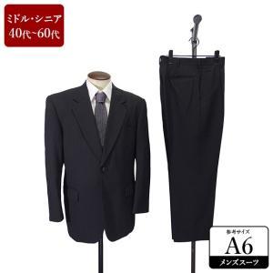 スーツ メンズ A6体 シングルスーツ メンズスーツ 男性用/40代/50代/60代/ファッション/中古/093/SBHY07|igsuit