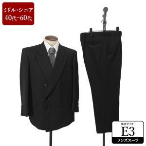 Valentino Rudy スーツ メンズ E3体 礼服 喪服 フォーマルスーツ ダブル メンズスーツ 男性用/40代/50代/60代/ファッション/中古/093/SBHY10|igsuit