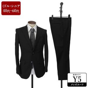 スーツセレクト スーツ メンズ Y5体 シングルスーツ メンズスーツ 男性用/40代/50代/60代/ファッション/中古/093/SBHZ05|igsuit