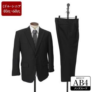 スーツ メンズ AB4体 シングルスーツ メンズスーツ 男性用/40代/50代/60代/ファッション/中古/093/SBKA04|igsuit