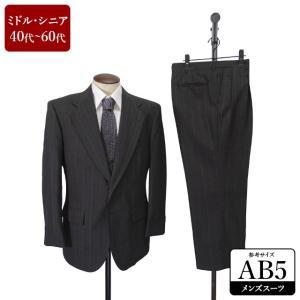 スーツ メンズ AB5体 シングルスーツ メンズスーツ 男性用/40代/50代/60代/ファッション/中古/093/SBKA09|igsuit