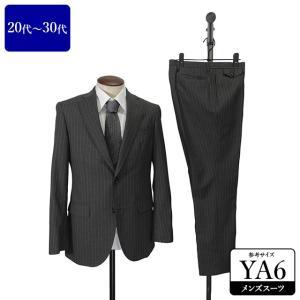 スーツカンパニー スーツ メンズ YA6体 シングルスーツ メンズスーツ 男性用/20代/30代/ファッション/中古/093/SBKA10|igsuit