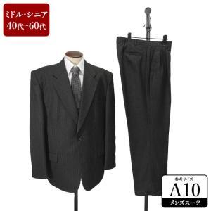 スーツ メンズ A10体 シングルスーツ メンズスーツ 男性用/40代/50代/60代/ファッション/中古/093/SBKB02|igsuit