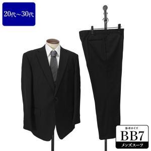 P.S.FA スーツ メンズ BB7体 礼服 喪服 フォーマルスーツ シングル メンズスーツ 男性用/20代/30代/ファッション/中古/093/SBKB03|igsuit