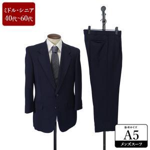 スーツ メンズ A5体 シングルスーツ メンズスーツ 男性用/40代/50代/60代/ファッション/中古/093/SBKC09|igsuit