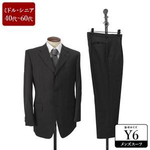 スーツ メンズ Y6体 シングルスーツ メンズスーツ 男性用/40代/50代/60代/ファッション/中古/093/SBKD02|igsuit